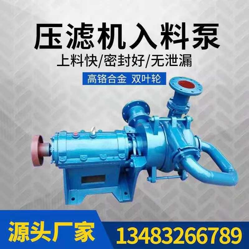 明溪卧式渣浆泵