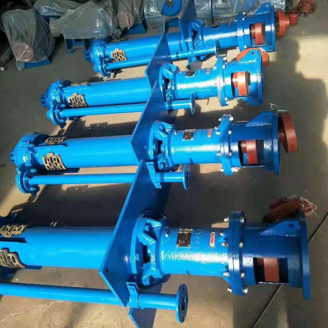 西乡塘液下渣浆泵